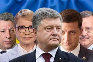Итоги кампании по выдвижению кандидатов