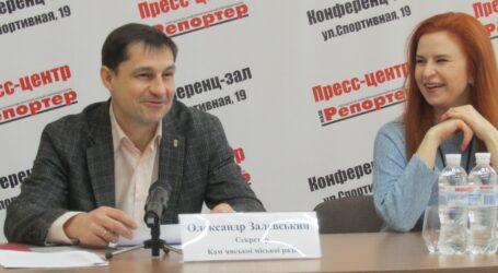«Не все залежить від міської влади…» — підсумує секретар міськради Кам'янського, націоналіст Олександр Залевський