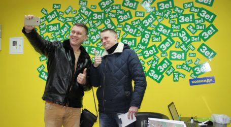 Каменской офис Зеленского: молодые, романтичные и наивные… (+видео)