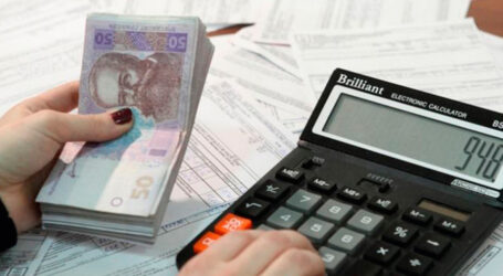 Украинцы тратят на коммуналку – 600 гривен в месяц?!