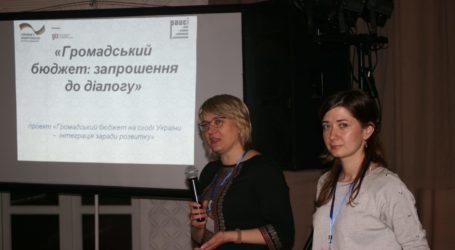 Бюджет участі в Кам'янському: встигнути подати проект