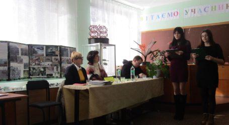 Рослини-індікатори забруднень та будматеріали зі сміття: дитяча екоконференція в Кам'янському