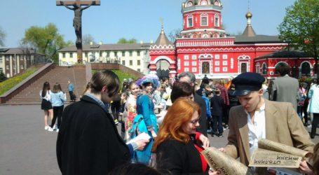 Гості з минулого прогулялись історичним центром Кам'янського