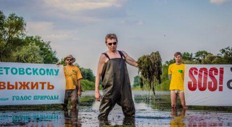 Дати шанс Блакитному озеру — закликають екологічні активісти мешканців Кам'янського