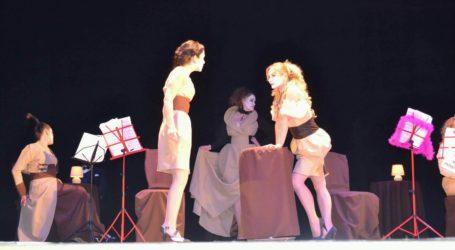 Театральний експеримент в Кам'янському: «Оркестр» без концерту