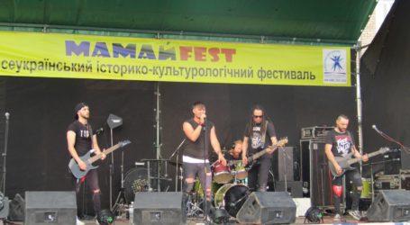 Звільнений дренаж, презентація соціального таксі та відкриття «Мамай-фест» в Кам'янському