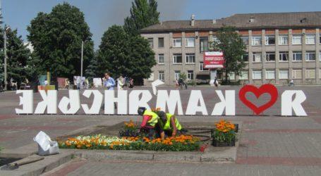 Нові авто для міськради, більше грошей на озеленення Кам'янського та «не піар» міської влади
