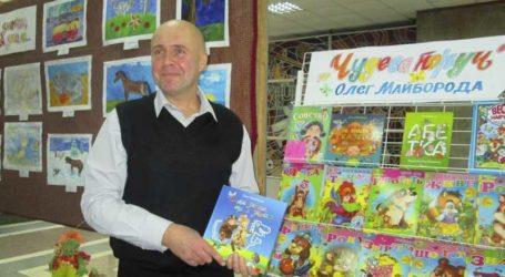 Обережність косарів, нова читацька парадигма та нові можливості для молодих мрійників в Кам'янському