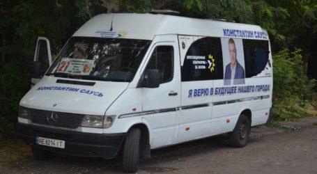 Неправильна політреклама на транспорті та діагноз Кам'янському від лідера «Сили людей»