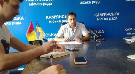 Липнева сесія міськради Кам'янського: гроші на лікарні, кредити та зменшення надходжень до бюджету