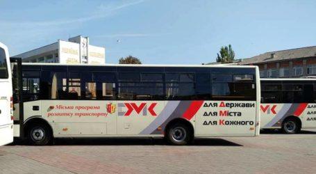 Пригоди автобусів та історія Кам'янського в фотографіях містян