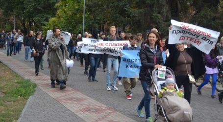 Марш за вільне дихання пройшов у Кам'янському
