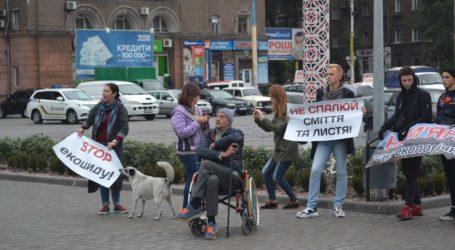 Обласна влада подякувала екоактивістам Кам'янського за небайдужість