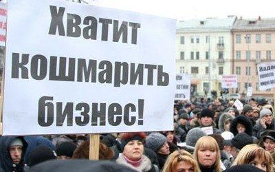 Підприємці Кам'янського збираються виступати проти змін до податкового законодавства