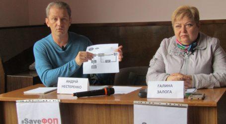 Боротьба підприємців в Кам'янському проти РРО та кешбеку продовжується