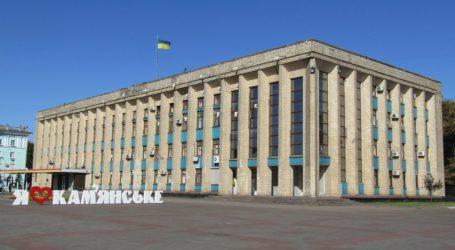 Нова структура міської виконавчої влади починає працювати в Кам'янському