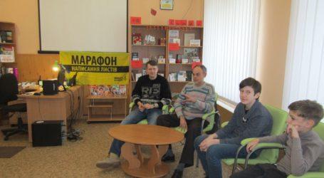 Про небезпеки в інтернеті розповідали підліткам тренери Школи виживання в Кам'янському