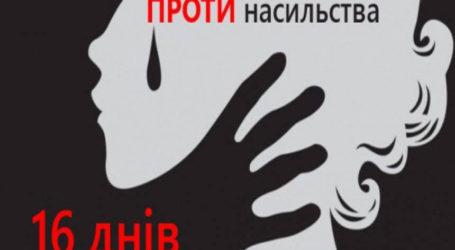 Протидіяти домашньому насильству навчають поліцейські та посадовці мешканців Кам'янського