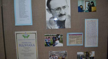 Поета і дисидента Сіренка вшанували вечором пам'яті в Кам'янському