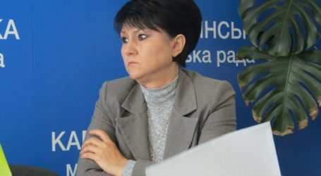 Тривоги посадовців Кам'янського через особливості бюджету 2020 року