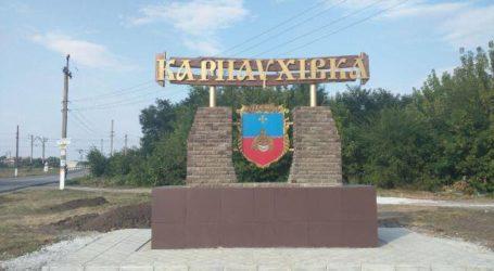 Карнаухівка остаточно входить в склад Кам'янського як старостівство