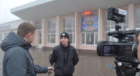Поліцейські спільно з громадським формуванням «Алабай» патрулюватимуть вокзал Кам'янського