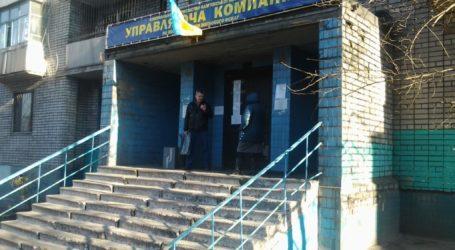 Депутати в Кам'янському сумніваються в ефективності роботи комунального управителя житлом
