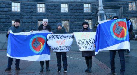 Металурги Кам'янського виступили проти урядових змін до трудового законодавства