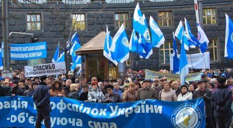 Українські профспілки готуються до акцій протесту через можливі зміни до трудового та профспілкового законодавства