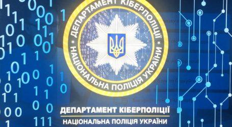Кіберполіція розкрила  шахраїв, які видурювали гроші у мешканців Кам'янського, Дніпра та Запоріжжя