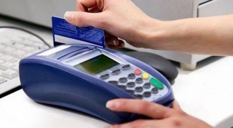 Хто заробляє, коли мешканці Кам'янського розраховуються банківською карткою