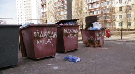 Не перетворюйте побутові відходи на сміття!