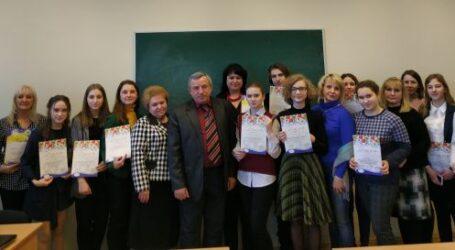 Початок роботи нових органів самоврядування та перемоги науковців Кам'янського