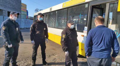 Поліція у Кам'янському до служби в умовах карантину готова