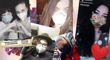 Фотографуватись у масках закликає міське самоуправління молодих мешканців Кам'янського