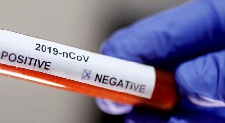 Коронавірусна інфекція не підтвердилась у померлого мешканця Кам'янського