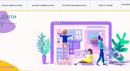 Нові інформресурси для підприємців Кам'янського та дезінфекція від волонтерів