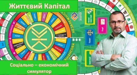 Криза – слушний час почати рахувати гроші, кажуть фахівці з Кам'янського