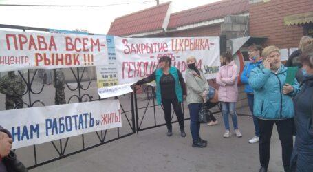 Підприємці в Кам'янському ледь не штурмували  браму воріт базару, а завтра гуртом підуть до влади (фото+відео)