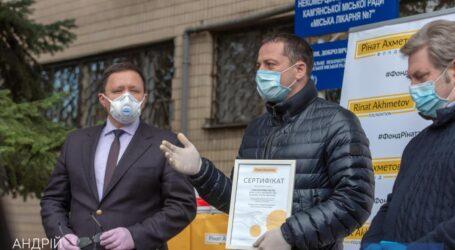 7-му лікарню Кам'янського забезпечили обладнанням та експрес-тестами