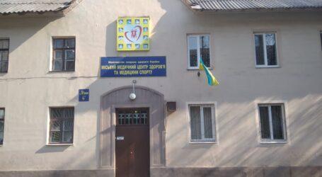 Центр здоров'я в Кам'янському об'єднують з лікарнею на Дніпробуді
