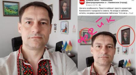 Про фейковий портрет Гітлера в кабінеті Залевського