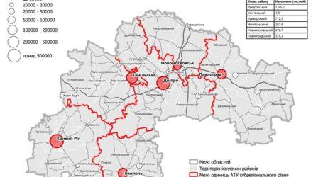 Розподіл України по районам, запропонований урядом, не влаштовує міста