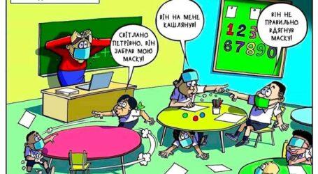 Дистанційна освіта – добро, зло, чи просто один із інструментів пізнання: що про це кажуть в Кам'янському