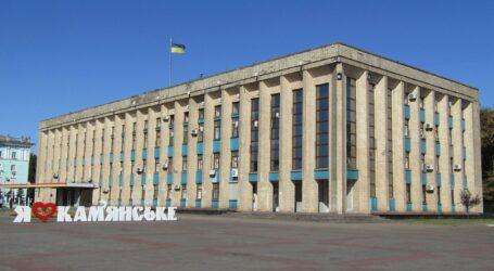 У Кам'янському завершилось подання на реєстрацію кандидатів у мери та депутати. Є перші втрати