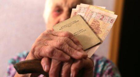 Уряд готує нову пенсійну «обязаловку» з туманними перспективами. Частина 1.
