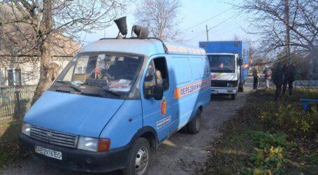 Новий законопроект по боргах ЖКГ до уваги мешканців Кам'янського: : великі штрафи та грізні санкції