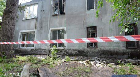 Мэр Каменского провел оперативное совещание по вопросу сгоревшего этим утром многоквартирного дома