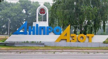 Колектив «ДніпроАзоту» з Кам'янського просить президента Зеленського посприяти вітчизняному виробнику