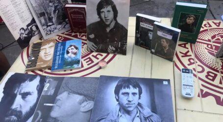 Поета й актора Володимира Висоцького згадували в Кам'янському